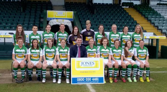 yeovil women Fa women's super league match yeovil town ladies vs bristol city women (12  may 2018) preview and stats followed by live commentary, video highlights.